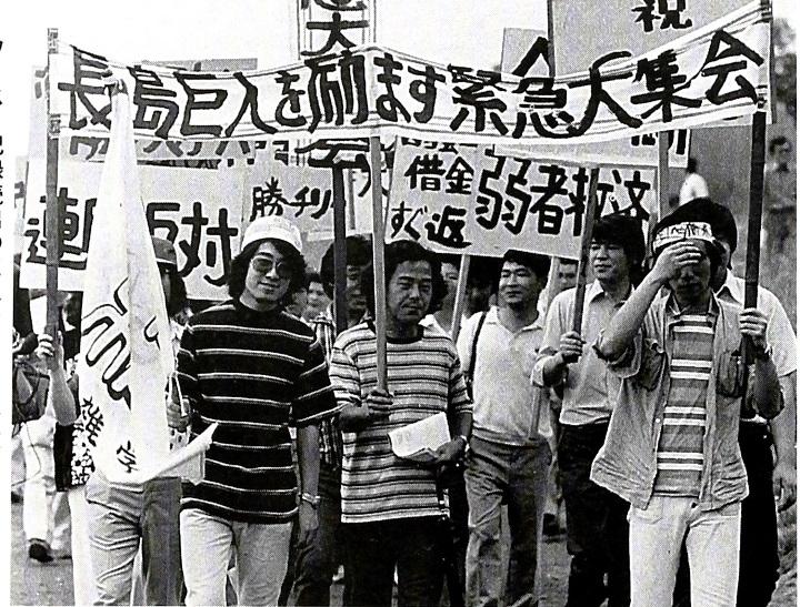 巨人初の最下位も「長嶋茂雄監督を救え!」 - 野球:週刊ベースボール ...