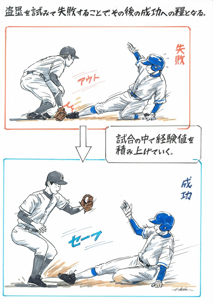 https://column.sp.baseball.findfriends.jp/show_img.php?id=14854&contents_id=p_page_097