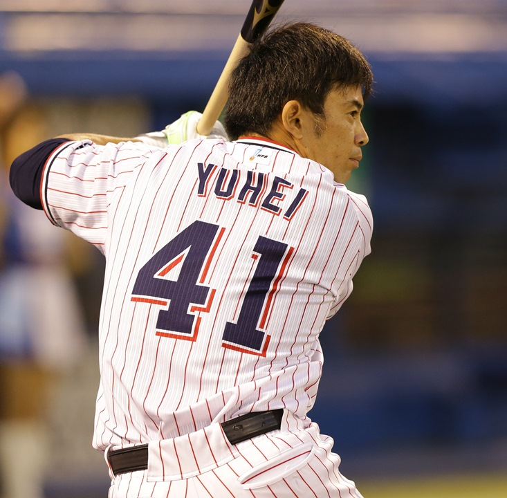 ヤクルト・雄平のさらなる夢 - 野球:週刊ベースボールONLINE