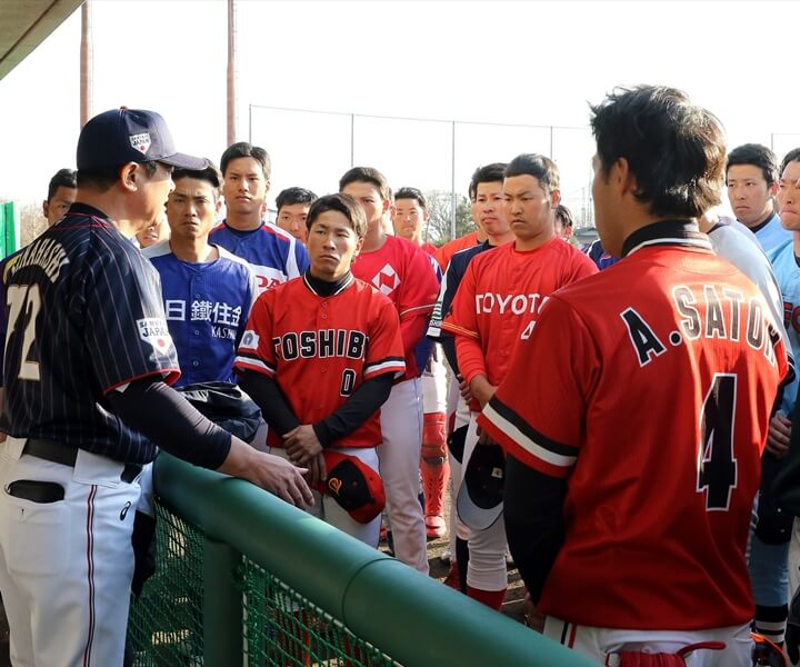 社会人日本代表選手選考合宿。精鋭42人がサバイバル