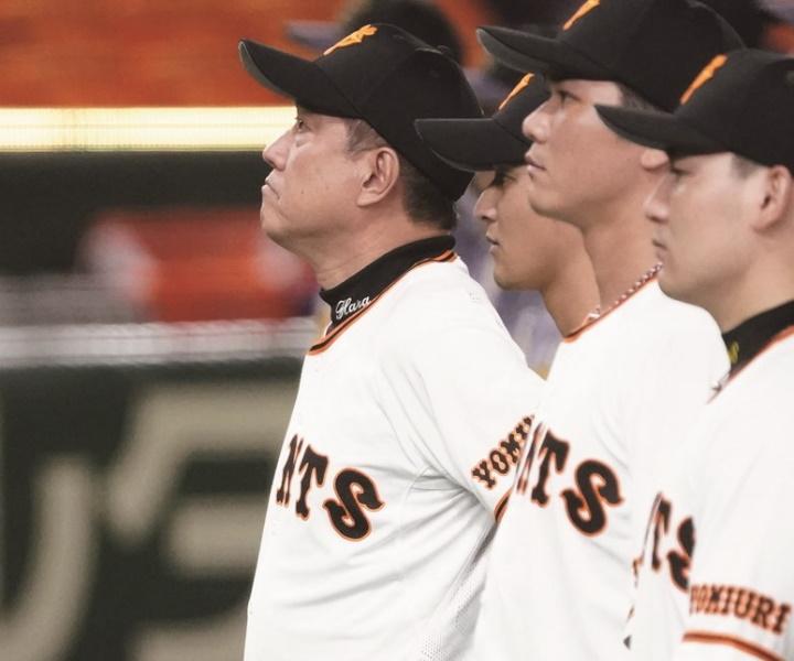 野球 勝利 数 監督 プロ